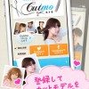 髪が無料で切れるカットモデルが見つかるアプリ「Cutmo(カトモ)」